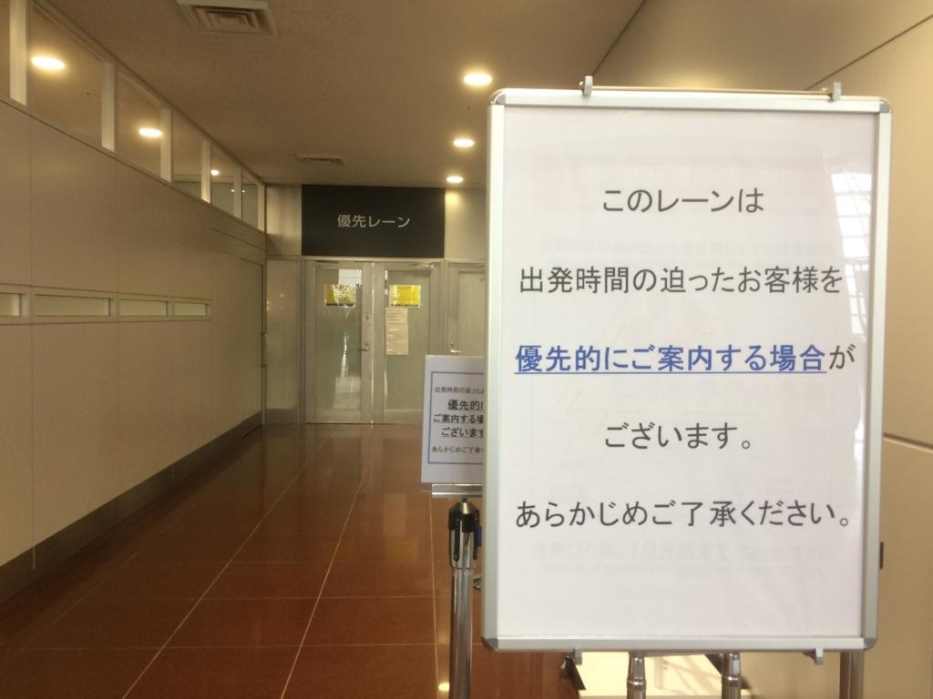 f:id:Nagoya1976:20161031141703j:plain