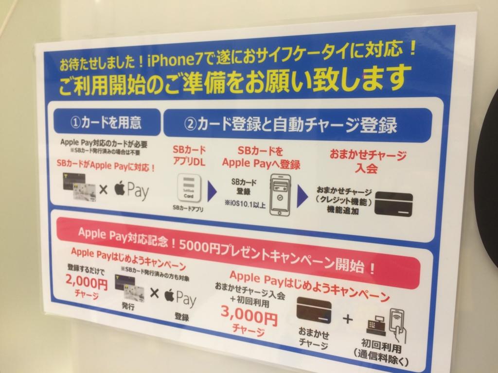 f:id:Nagoya1976:20161101233730j:plain