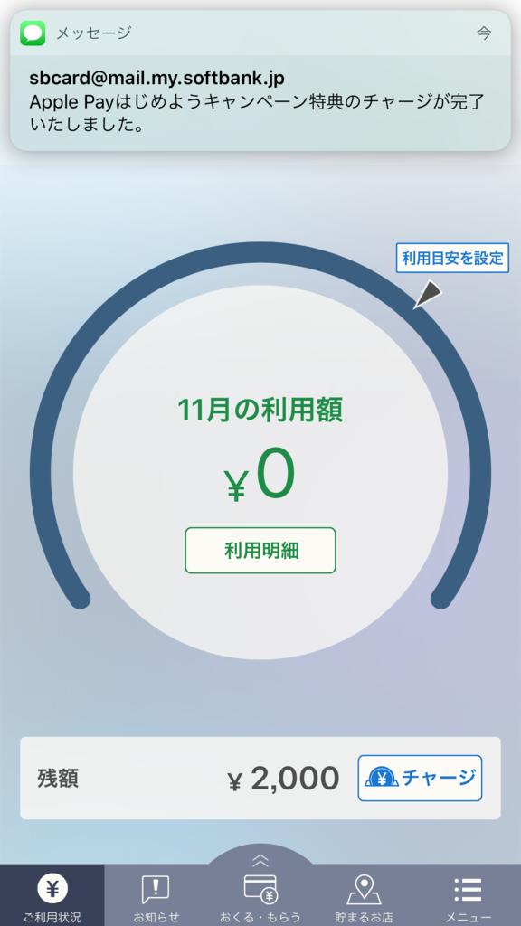f:id:Nagoya1976:20161101234711p:plain