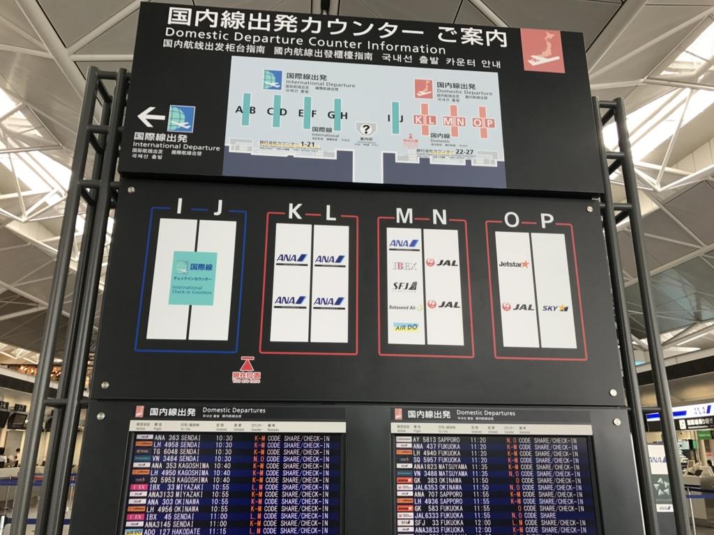 f:id:Nagoya1976:20161102094728j:plain