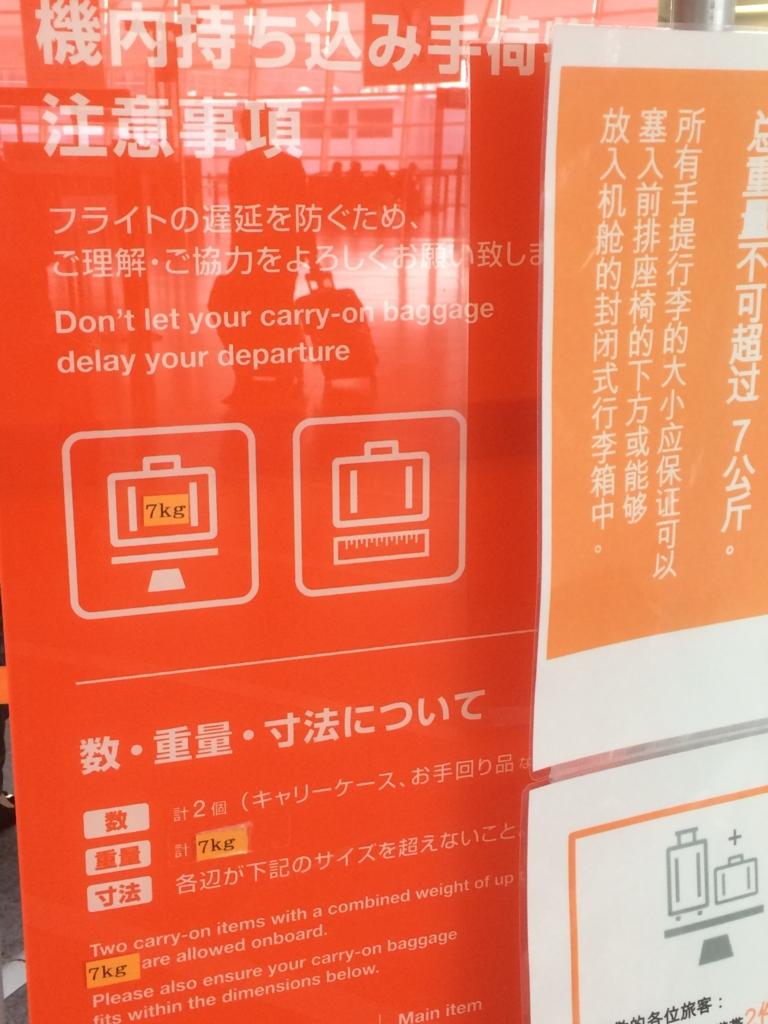 f:id:Nagoya1976:20161102115312j:plain