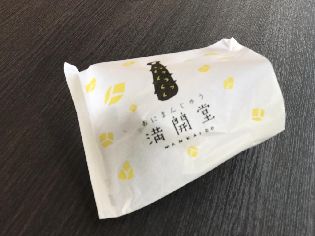 f:id:Nagoya1976:20161102135847j:plain