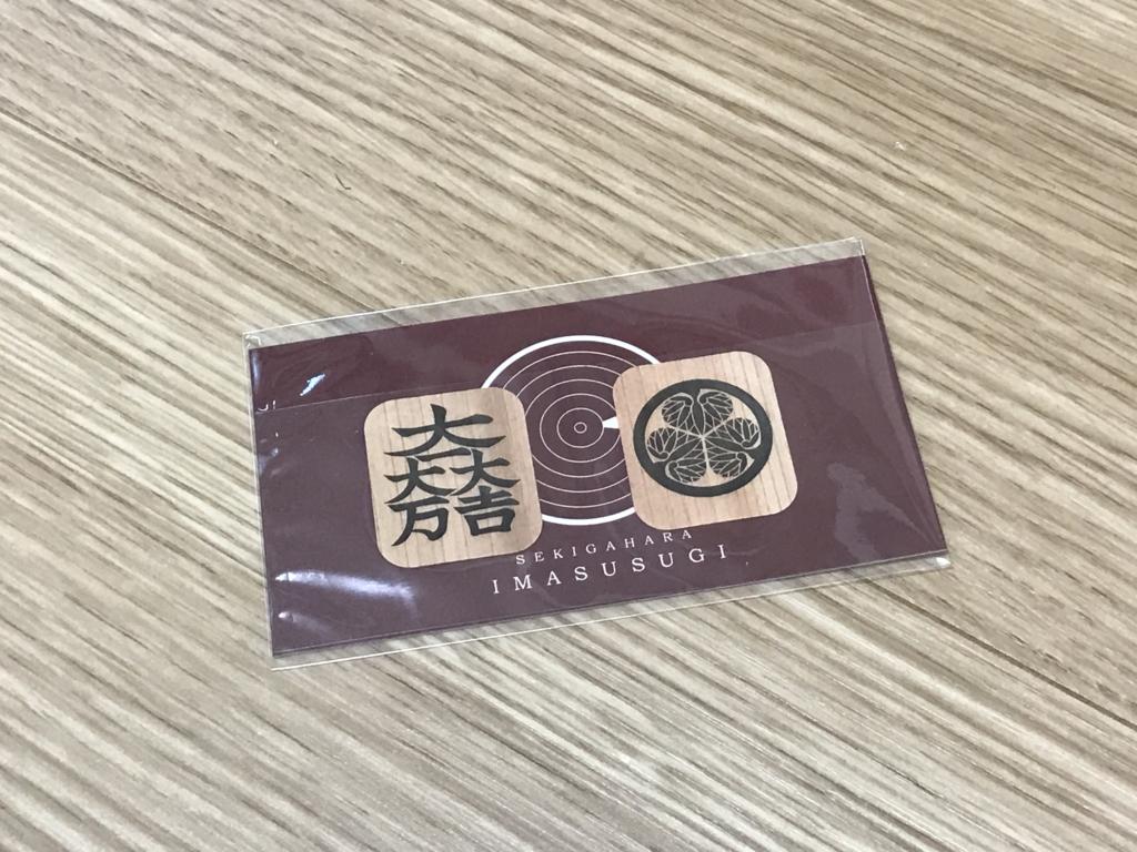 f:id:Nagoya1976:20161102144345j:plain