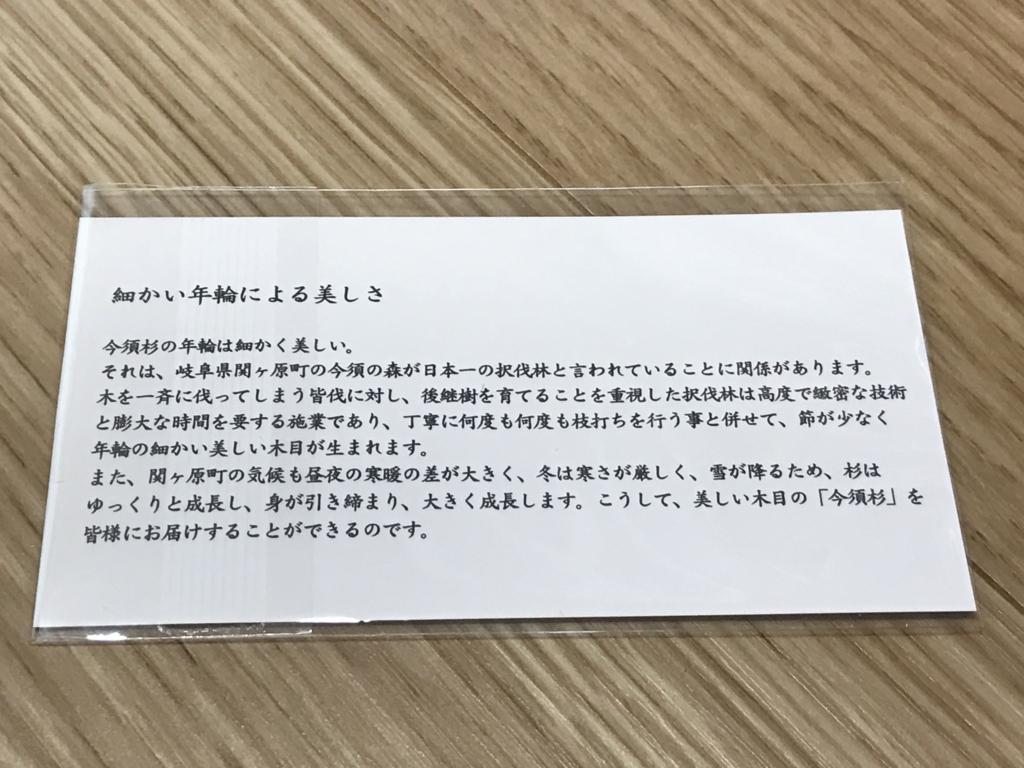 f:id:Nagoya1976:20161102150424j:plain
