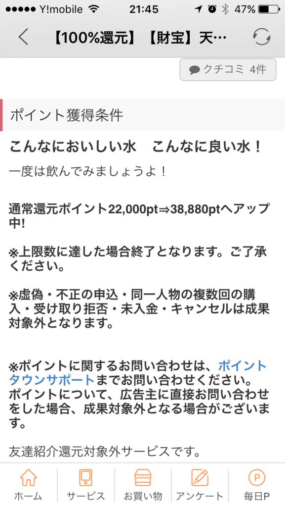f:id:Nagoya1976:20161102223421p:plain