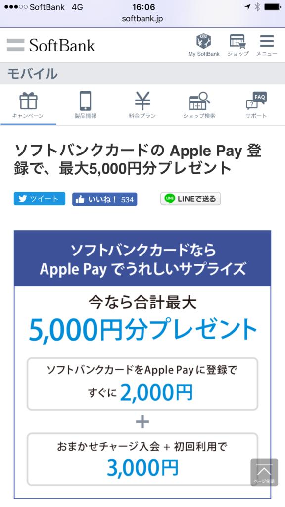 f:id:Nagoya1976:20161103123138p:plain
