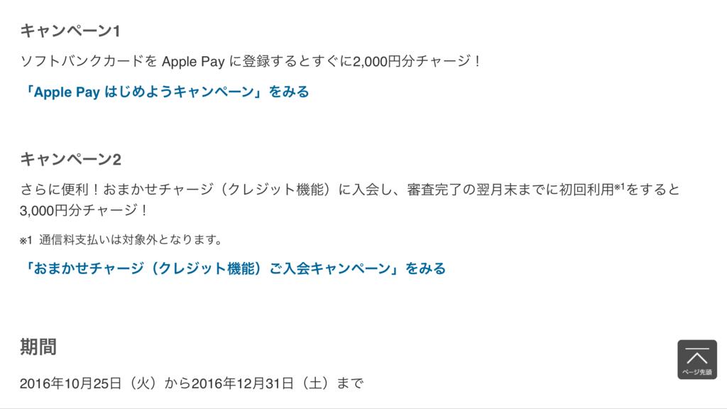 f:id:Nagoya1976:20161103124253p:plain