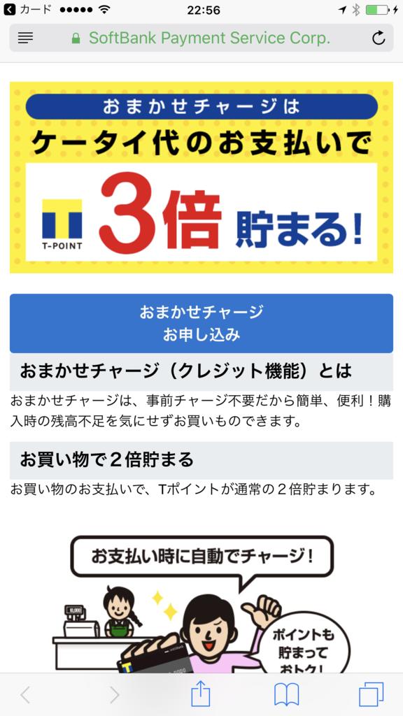 f:id:Nagoya1976:20161103130953p:plain