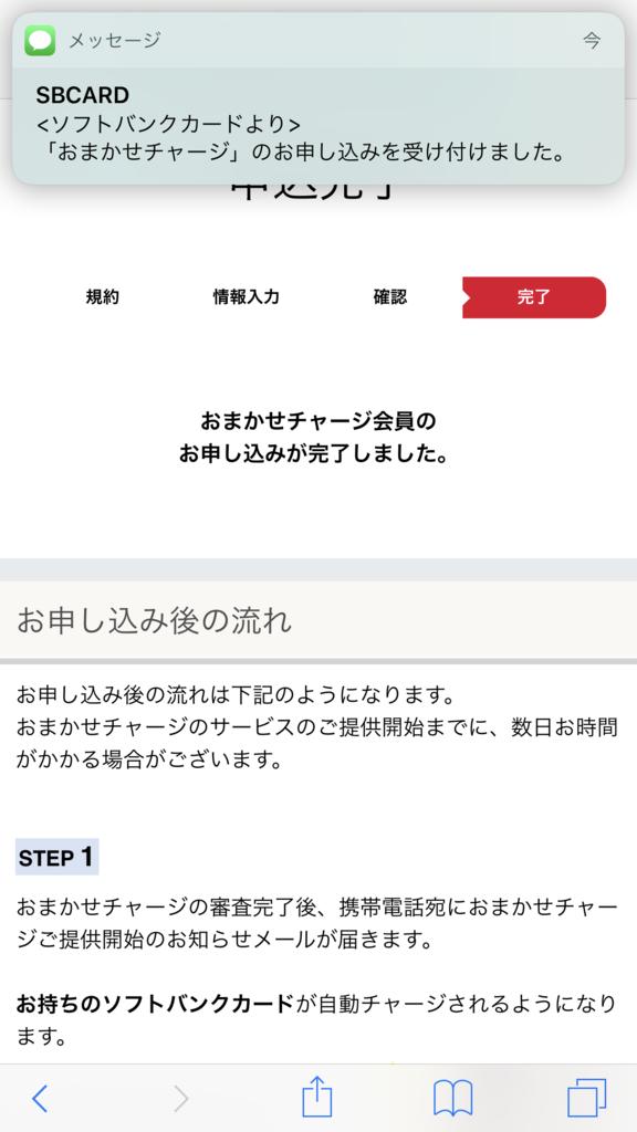 f:id:Nagoya1976:20161103140405p:plain
