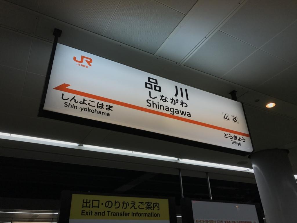 f:id:Nagoya1976:20161105182810j:plain