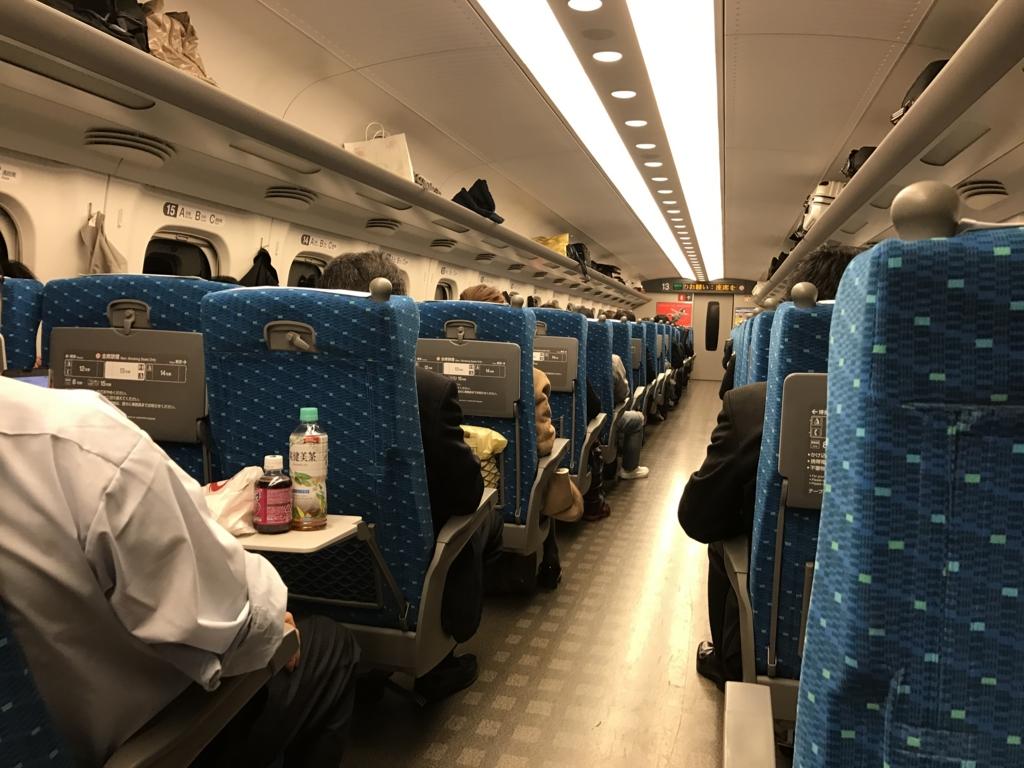 f:id:Nagoya1976:20161105190356j:plain