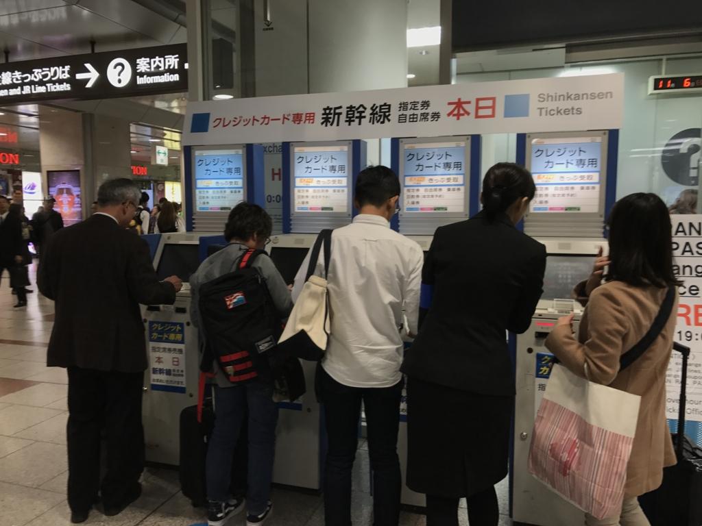 f:id:Nagoya1976:20161106202024j:plain