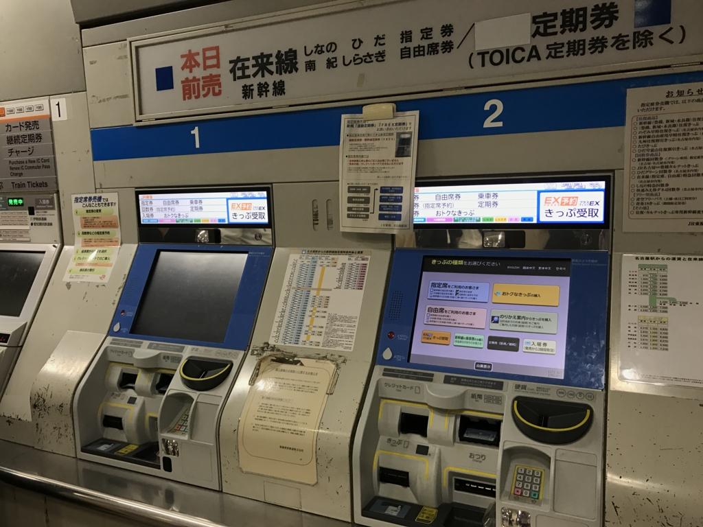 f:id:Nagoya1976:20161106202420j:plain