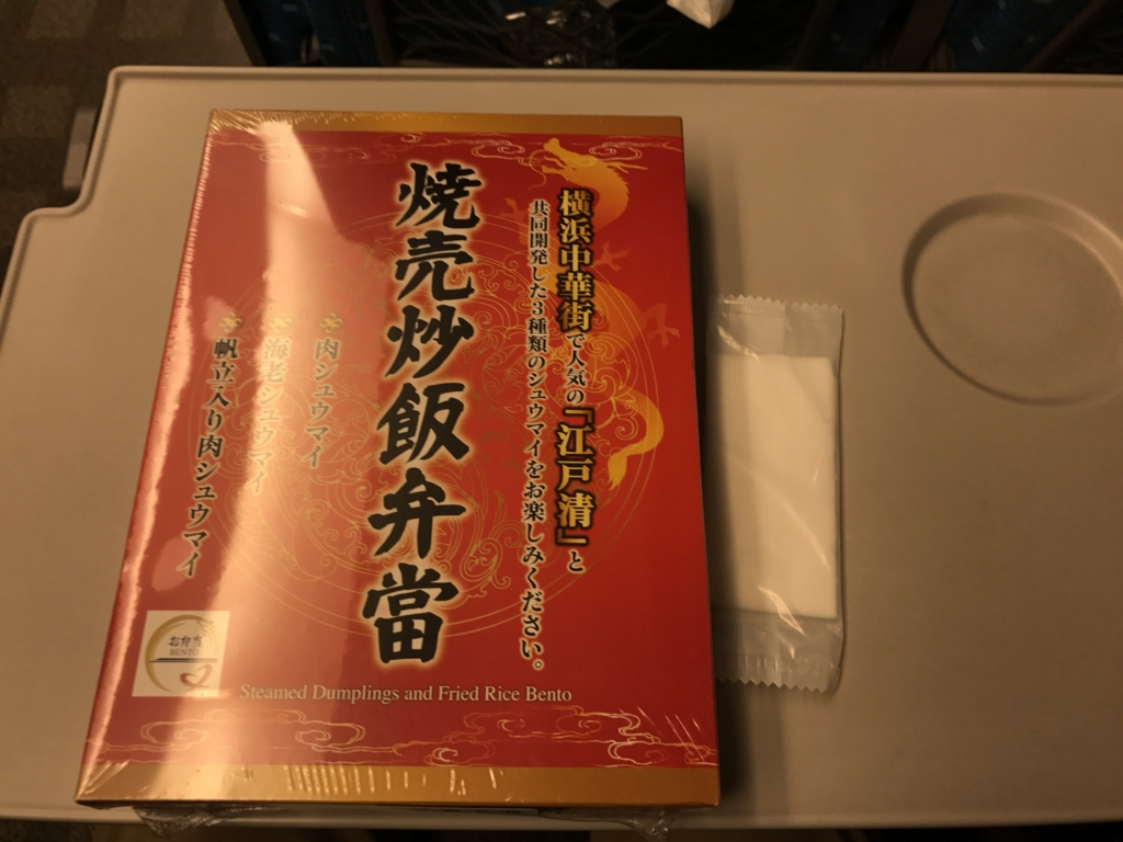 f:id:Nagoya1976:20161107100535j:plain
