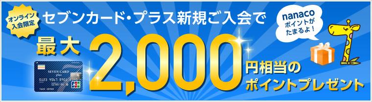 f:id:Nagoya1976:20161112183248j:plain