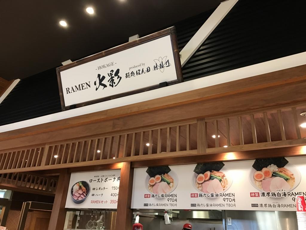 f:id:Nagoya1976:20161113105102j:plain
