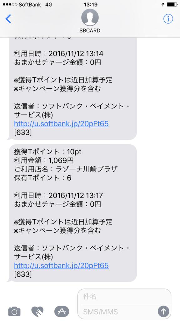 f:id:Nagoya1976:20161114130551p:plain