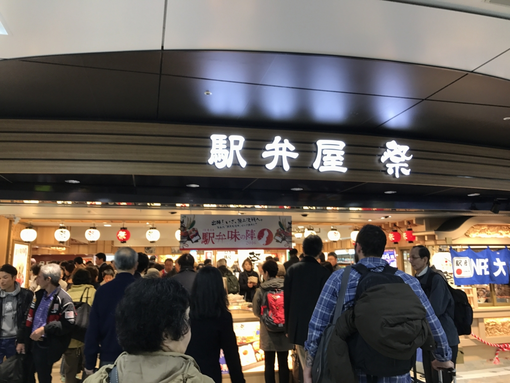 f:id:Nagoya1976:20161114222559j:plain