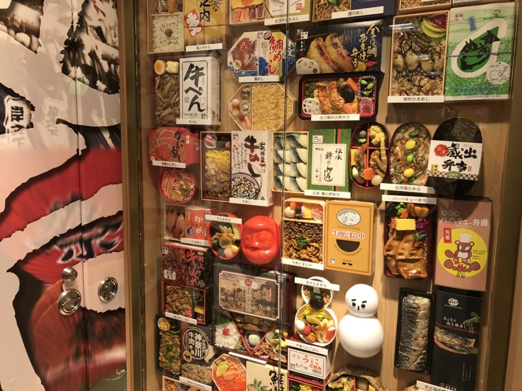f:id:Nagoya1976:20161114222909j:plain