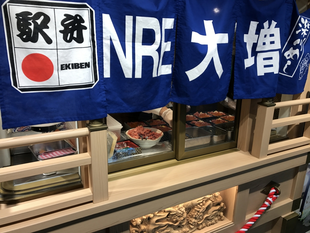 f:id:Nagoya1976:20161114223353j:plain