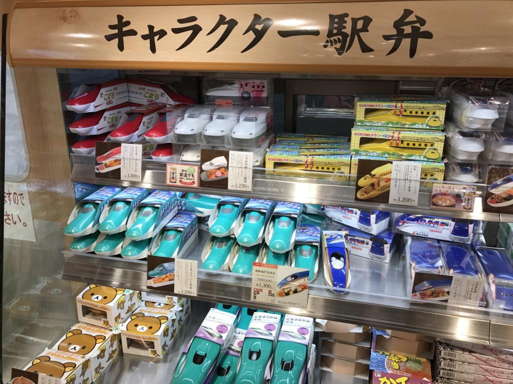 f:id:Nagoya1976:20161114223507j:plain