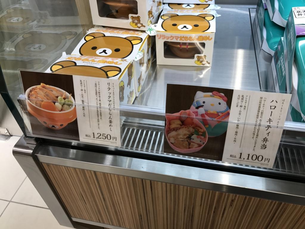 f:id:Nagoya1976:20161114225736j:plain