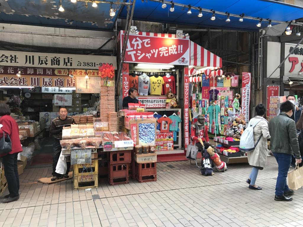 f:id:Nagoya1976:20161115070700j:plain