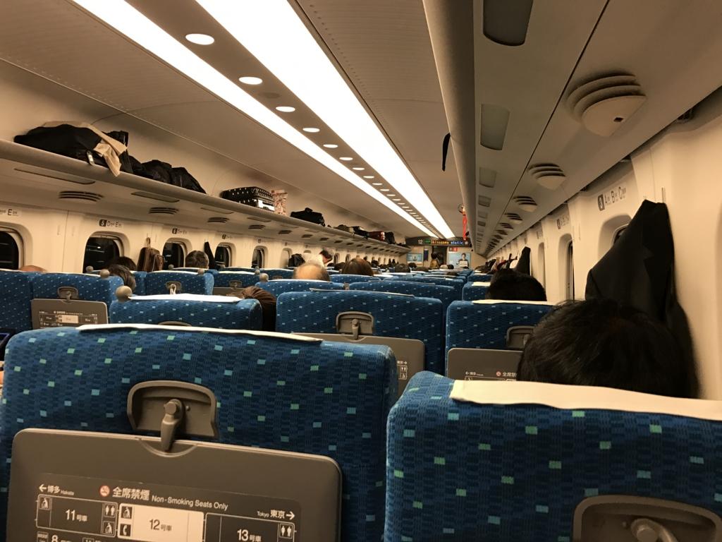 f:id:Nagoya1976:20161115184529j:plain