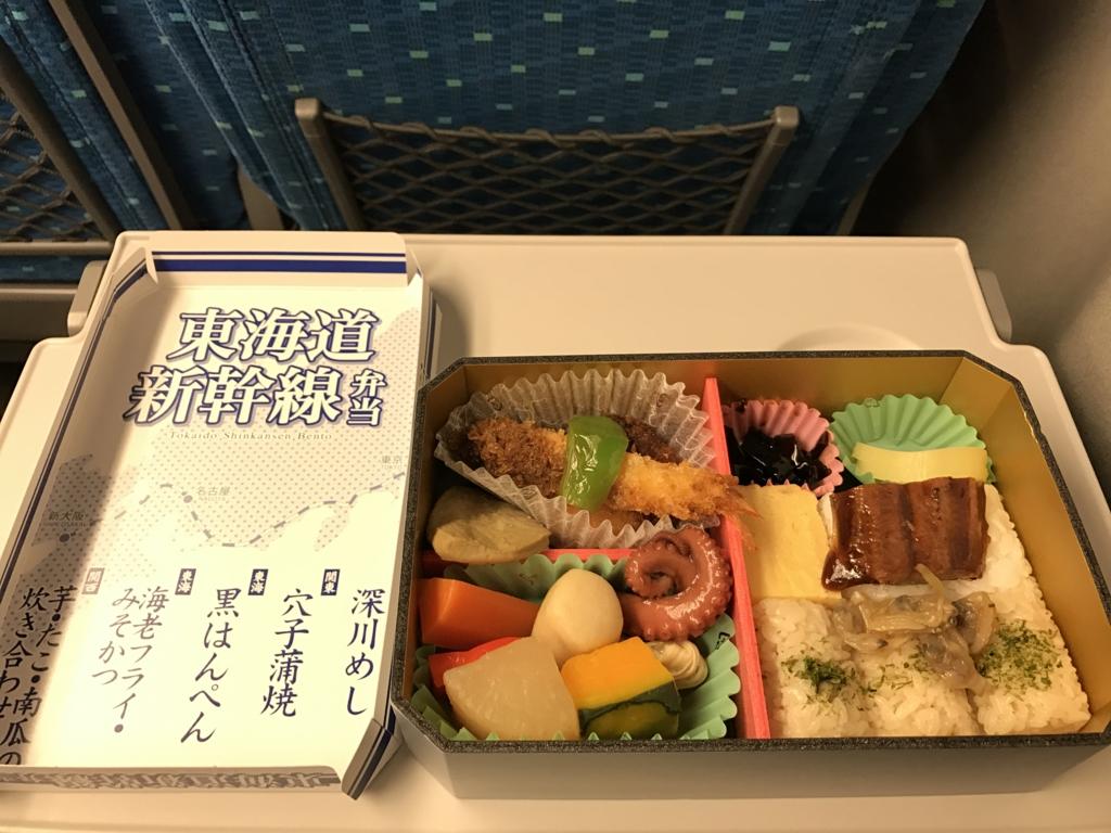 f:id:Nagoya1976:20161115205550j:plain