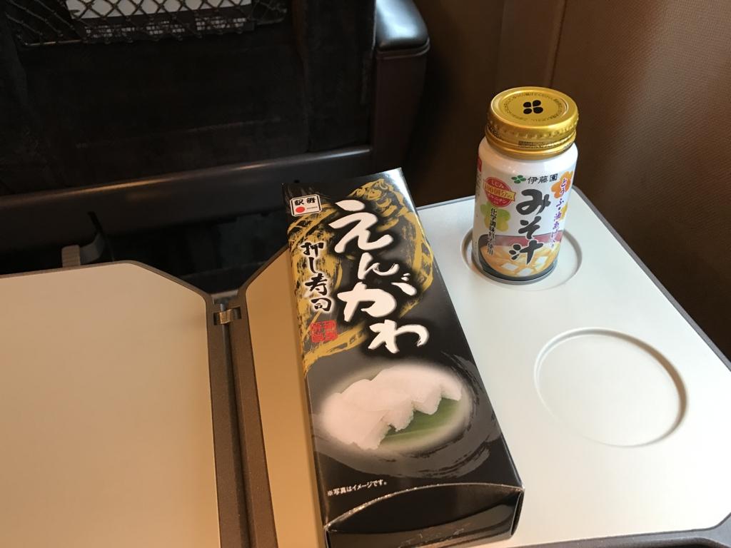 f:id:Nagoya1976:20161115210638j:plain