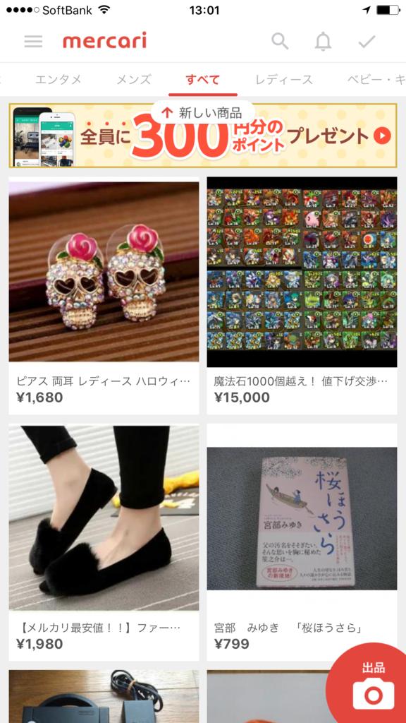 f:id:Nagoya1976:20161117131711p:plain