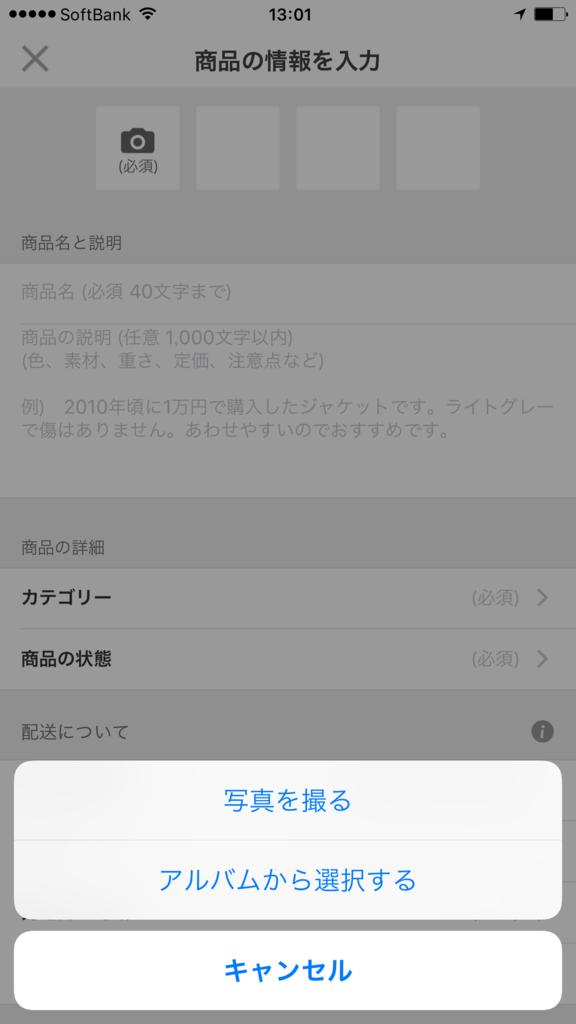 f:id:Nagoya1976:20161117155025p:plain