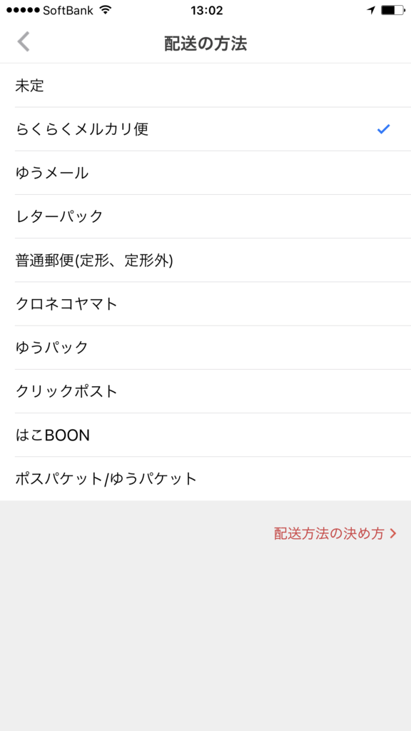 f:id:Nagoya1976:20161117155123p:plain