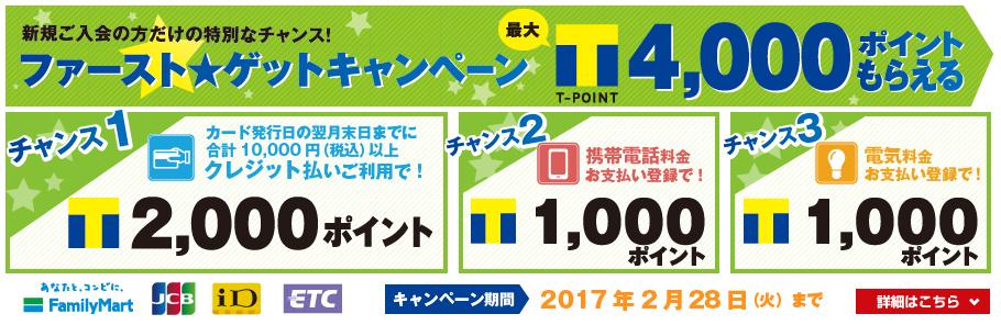 f:id:Nagoya1976:20161120213815j:plain