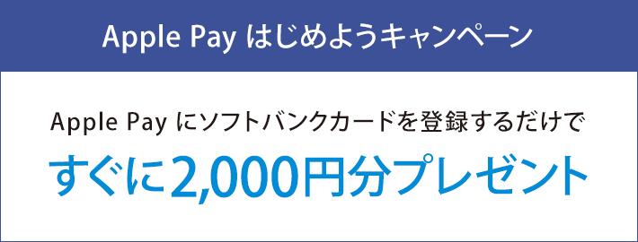 f:id:Nagoya1976:20161120224727p:plain