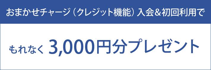 f:id:Nagoya1976:20161120225038j:plain