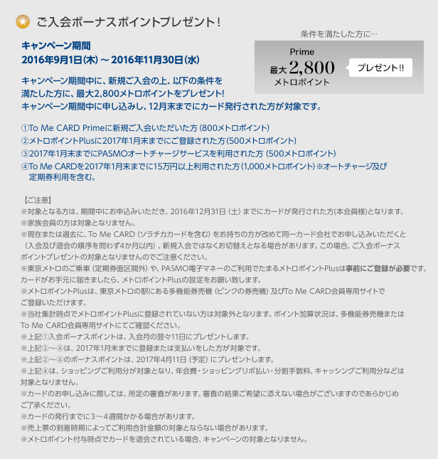 f:id:Nagoya1976:20161123165313j:plain