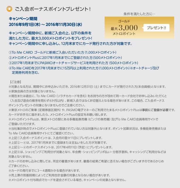 f:id:Nagoya1976:20161123181022j:plain