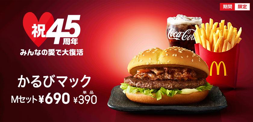 f:id:Nagoya1976:20161127170522j:plain