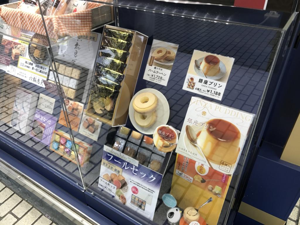 f:id:Nagoya1976:20161130130206j:plain