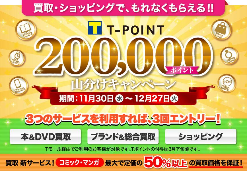 f:id:Nagoya1976:20161201122741j:plain