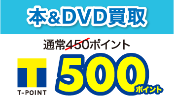 f:id:Nagoya1976:20161201123031p:plain