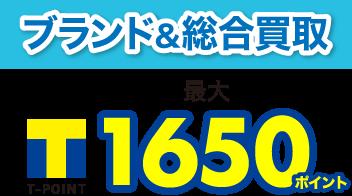 f:id:Nagoya1976:20161201123038p:plain