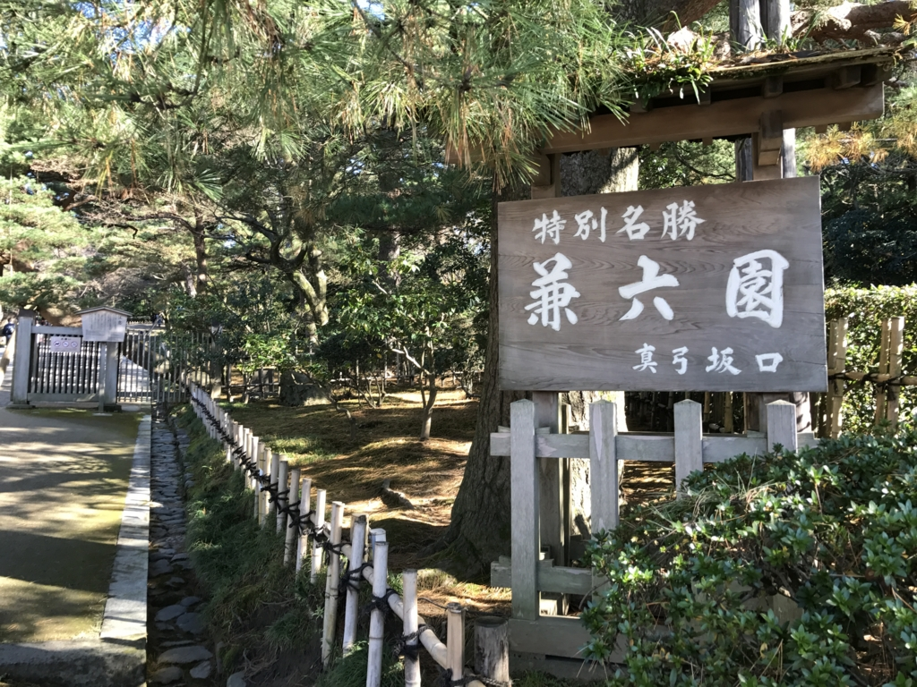 f:id:Nagoya1976:20161203230750j:plain