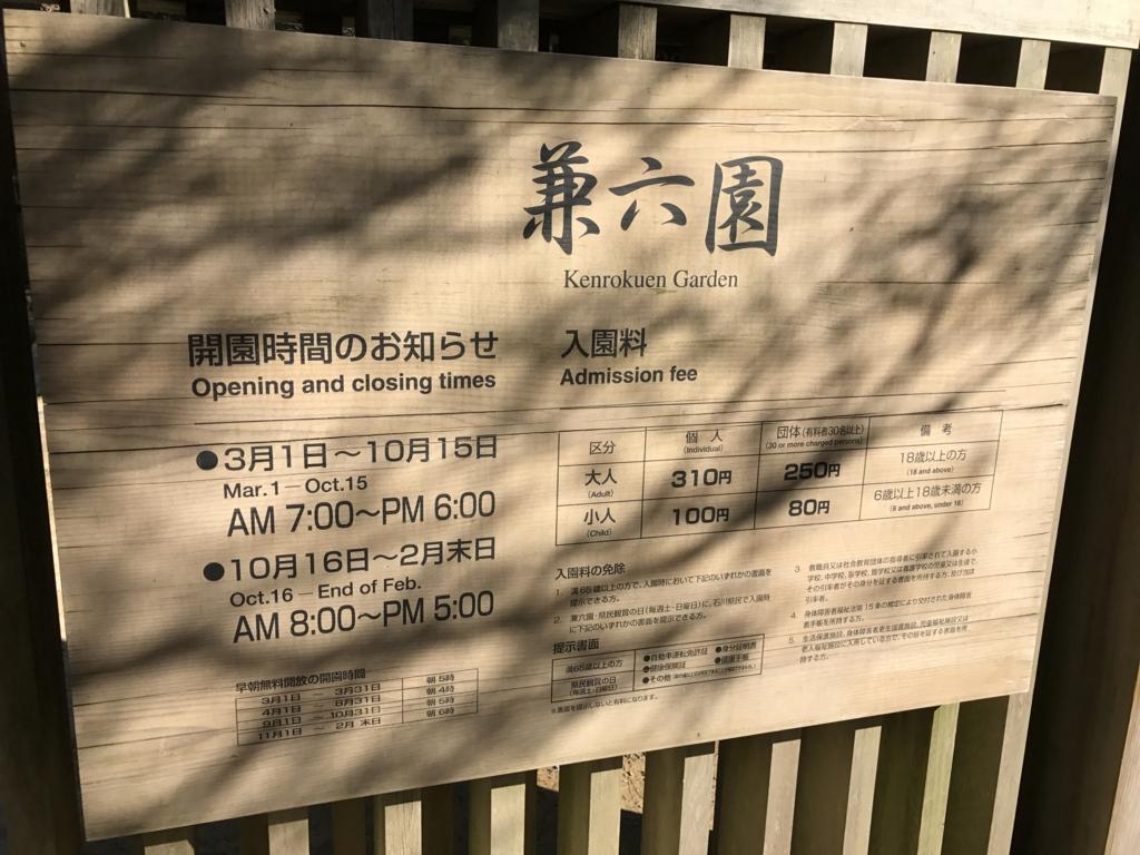 f:id:Nagoya1976:20161203231450j:plain