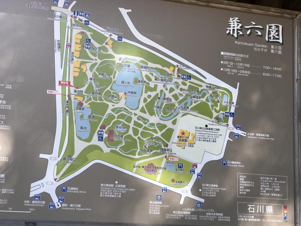 f:id:Nagoya1976:20161203231812j:plain