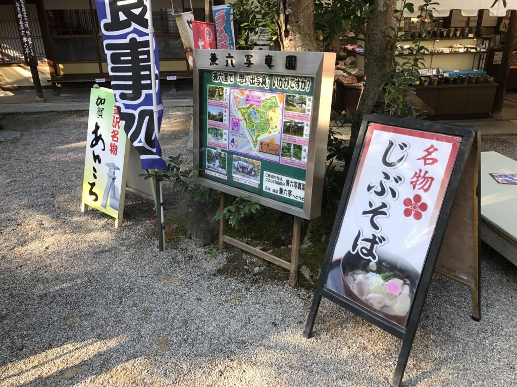 f:id:Nagoya1976:20161203232113j:plain