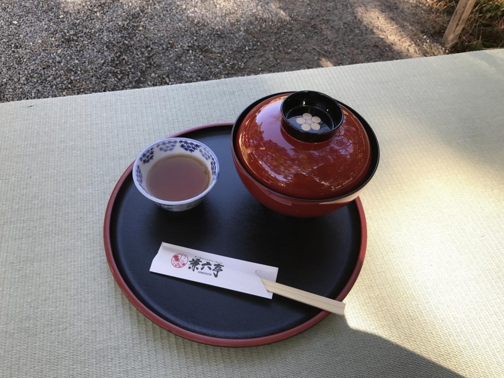 f:id:Nagoya1976:20161203232456j:plain