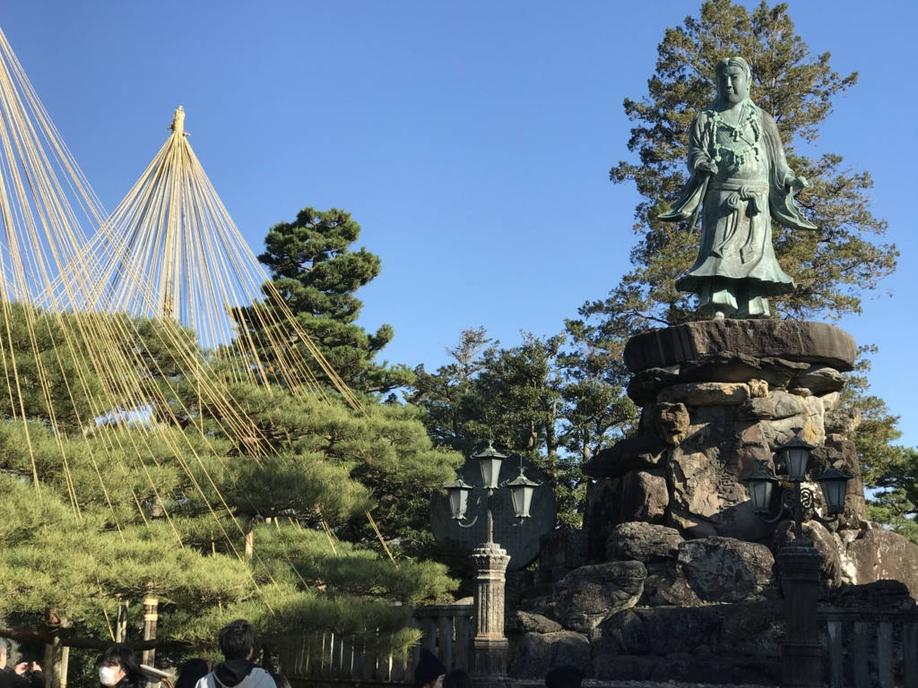 f:id:Nagoya1976:20161204074414j:plain