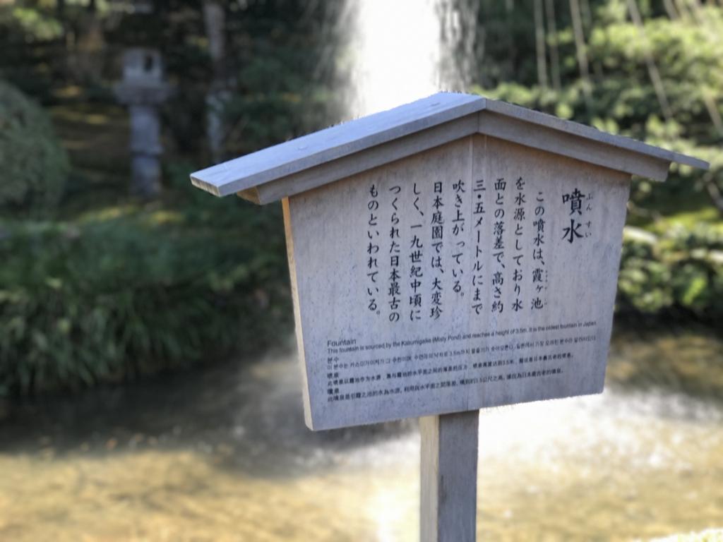 f:id:Nagoya1976:20161204075111j:plain